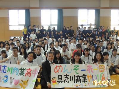 「愛之船圓夢旅」順利完成 百位國高中生擴展人生視野