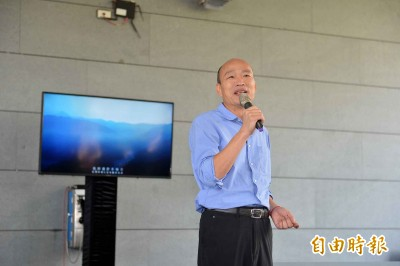 韓國瑜哈佛閉門演說:接地氣的力量
