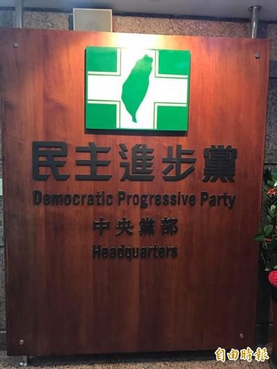 民進黨批中市府:不為總統開路、卻為中國帶路?