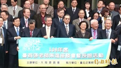 李毅被驅逐出境 陳明通:總統與蘇揆指示