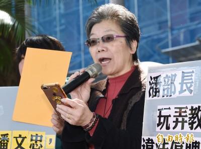 輔大夏林清停聘處分 北高行判決撤銷