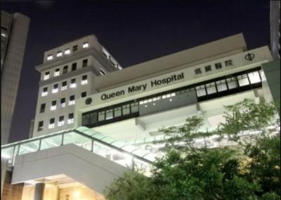 惡劣! 香港實習醫生偷拍大量病人下體 男護士洗澡也被拍