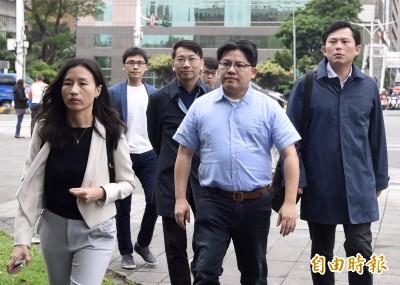 邱太三、彭坤業疑涉關說 時力赴監院陳情籲彈劾