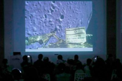 月球發生墜毀事件!以色列無人探測器著陸失敗