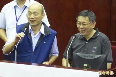 討好北京是愚蠢高潮!美媒點名2位「危險親中候選人」