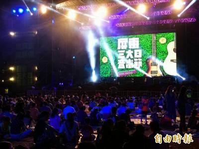 今晚繼續聽屏東三大日音樂節 楊乃文唱壓軸