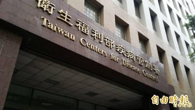 中部某醫院再確診3名護理師感染麻疹  人數已達8人