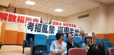 招聯會召集人賀陳弘演講 家長舉布條抗議