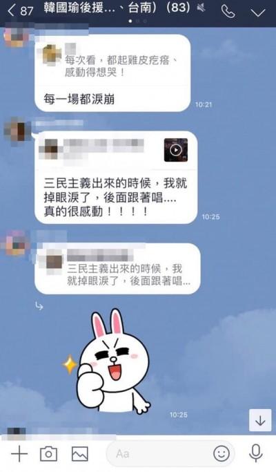 韓粉讚韓國瑜「敢在美唱中華民國國歌」 網虧:去中國唱