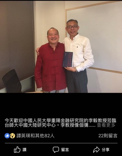 李毅為何提倡武統台灣?學者指出「這原因」:他蠻可憐的