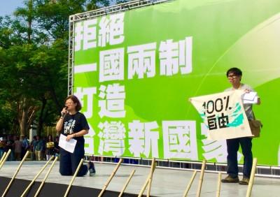 跪求「不要讓台灣變香港」恐回不了香港 鍾慧沁:不後悔