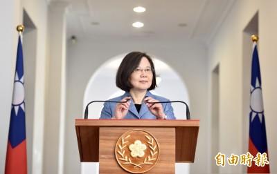 台灣關係法40週年 美前眾議院議長萊恩率團來台 蔡總統表謝意
