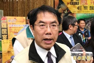 郭台銘選總統?台南市長黃偉哲這樣看