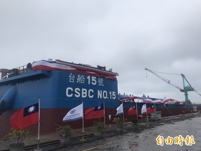 佈局離岸風電 台船新建大型駁船命名「台船15號」