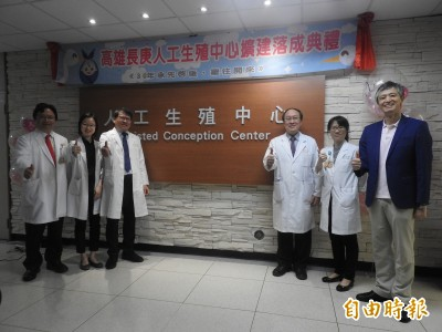 醫病》中國女錯打破卵針 高雄長庚救卵助生壯丁