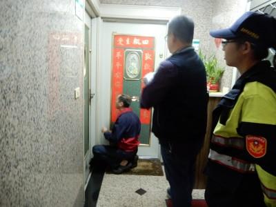 酒駕擺爛不繳罰款 執行署查封房屋還將法拍