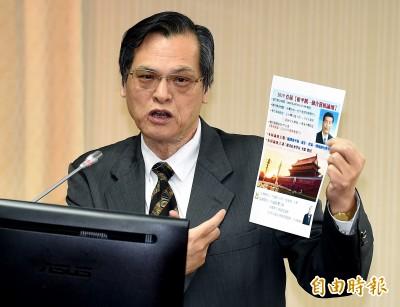新黨活動邀武統學者「現聲」  陳明通:政策只管限制入境