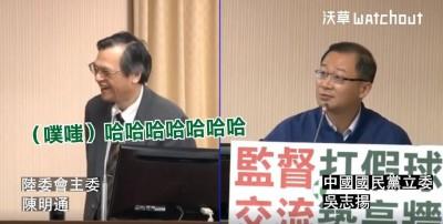 陳明通笑歪!吳志揚:怎不說國共內戰共產黨「跑去大陸」