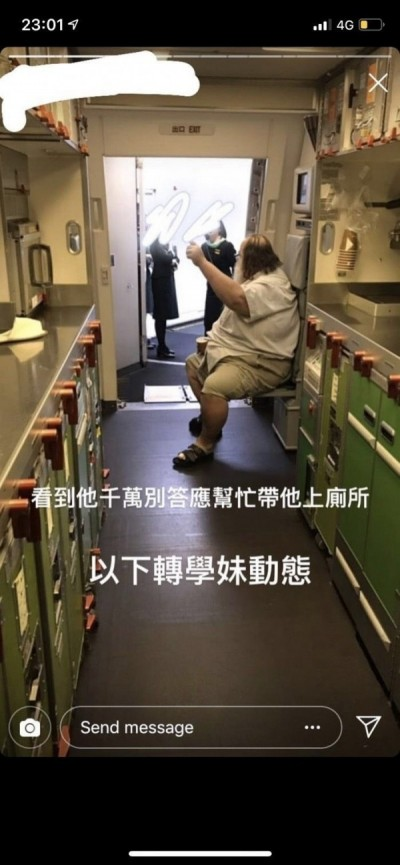 逼長榮空姐擦屁股外籍噁男 驚傳已在3月過世