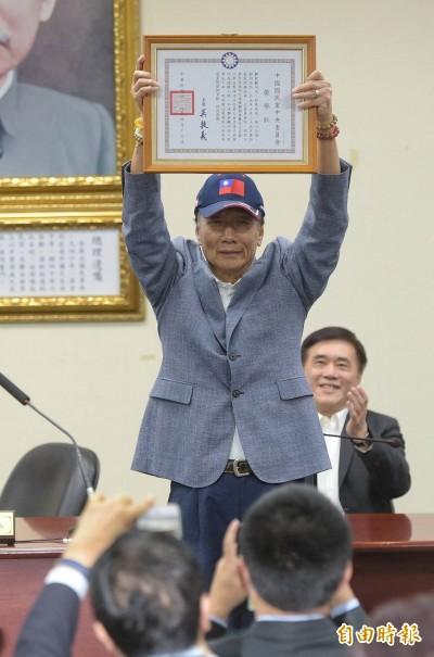 宣布選2020總統 郭台銘:將參加國民黨初選、不接受徵召