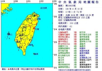 花蓮強震》新北新莊傳瓦斯外洩 林口電梯12人受困已救出