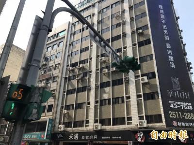 北市長安東路大樓震後傾斜 921時被列危樓