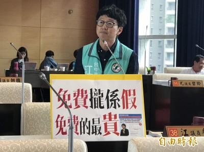 台中花博虧損逾12億 綠營要求盧秀燕道歉