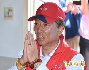 郭台銘宣布參選總統 《BBC》:若當選將會更親中