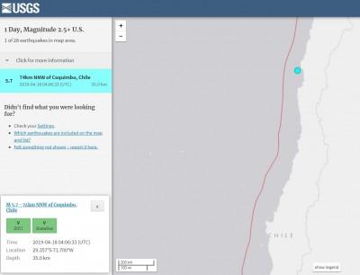 智利5.7極淺層強震 震源深度僅35公里
