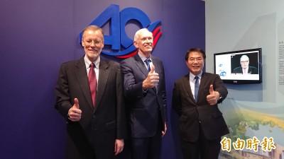 AIT台南巡迴展開幕 主席莫健:繼續強化拓展台美關係