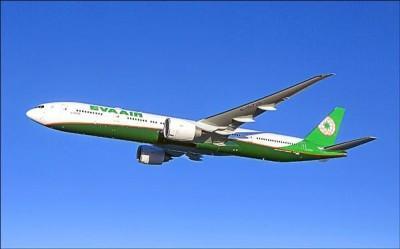 長榮航空協商破局  空服員工會確定5月發動罷工投票