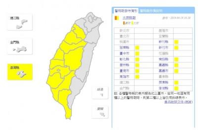 雨用炸的! 新竹以南13縣市發布大雨特報