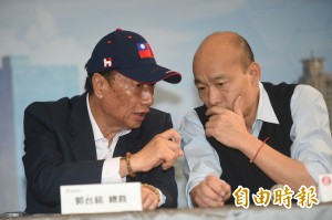 韓國瑜、郭台銘相爭總統! 美媒曝國民黨敗選關鍵