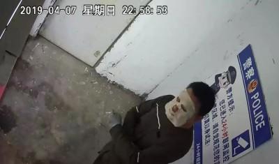 貼面膜也沒用!強國男偷充氣娃娃 人臉辨識揪出來