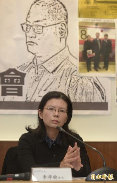 遭禁探監4個月 李凈瑜獲准下周一赴中探視李明哲