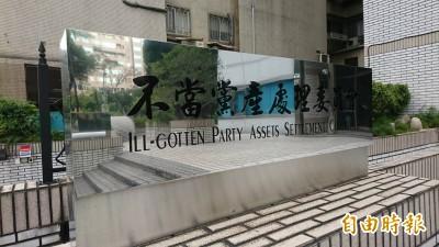 民服社為KMT附隨組織?地檢不起訴處分書意外認證