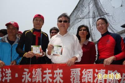 澎湖清除海底覆網有成 賴峰偉宣布下階段海洋活化為主