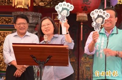 不怕中國打壓 蔡英文:台灣經濟、外交及國防皆實質提升