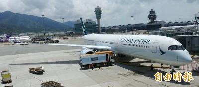 機上食物打包帶走 至少6名國泰空服員面臨解僱處分