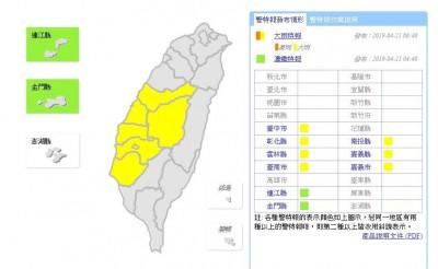 中台灣7縣市大雨特報! 中南部慎防強降雨