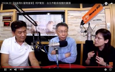 台北市改建動物之家預估要花7億 柯P驚呼:天啊!