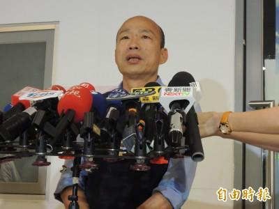 總統議題燒太久 網友:選韓國瑜,是看他總統議題扭扭捏捏嗎?