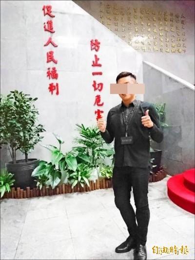 「台北波麗士」小編涉吸毒被逮 市警局:2大過免職