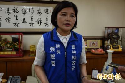 韓國瑜聲明願承擔責任 張麗善:應該坦白講清楚
