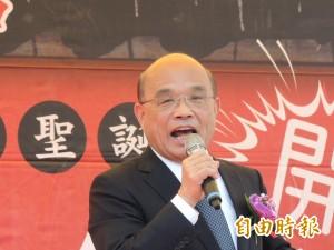 蘇揆上任100天 與小英、陳其邁同步發99項政績影片