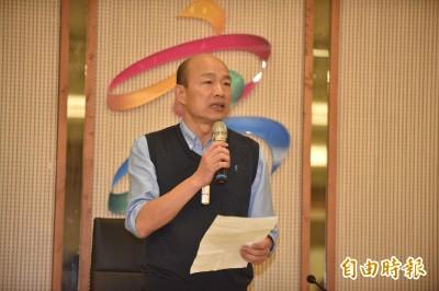 韓國瑜聲明拒初選   范世平:他不爽被吳敦義給賣了
