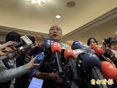 韓國瑜將表態拒絕初選? 親韓人士:避免被批落跑市長