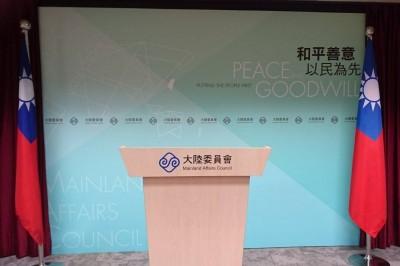 香港佔中3子被判16個月 陸委會:「一國兩制」自曝其短