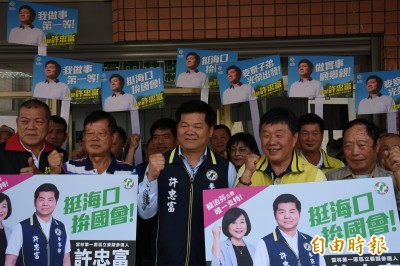 民進黨雲林海線立委初選結果出爐 他將接棒蘇治芬參選