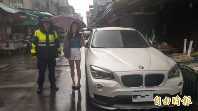 BMW就停美髮店前面 粗心女竟報案被偷